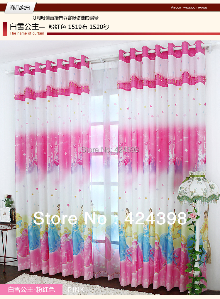 Aliexpress com Buy modern kids curtains for windows printed child bedroom  curtain girl cartoon Living room. Pink Girl Curtains Bedroom