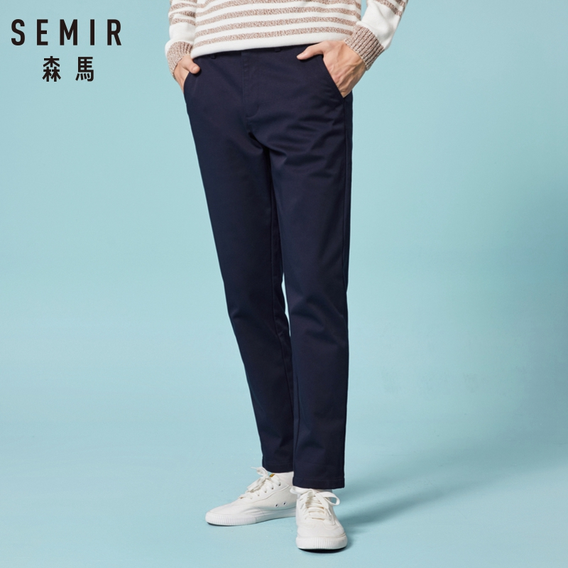 SEMIR Autumn Winter Jeans Men Warm Flocking Warm Soft Men Jeans 2019 New Men Activities Warm Jeans High Quality Famous Brand