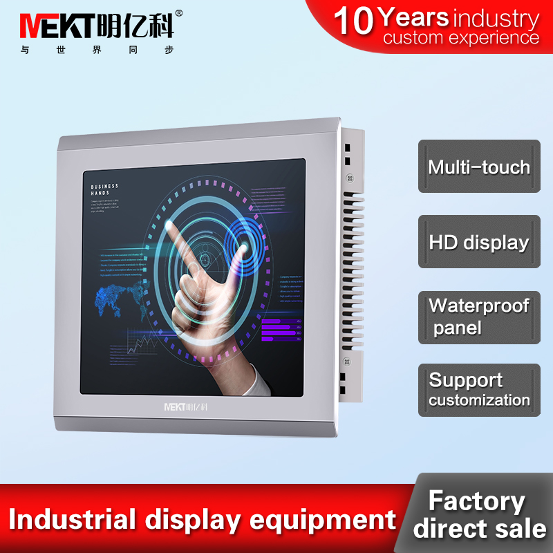 waterproof touch screen monitor 10/10.4 inch usb touch screen lcd display/Industrial Embedded/hdmi DVI/VGA/DC12V/USB