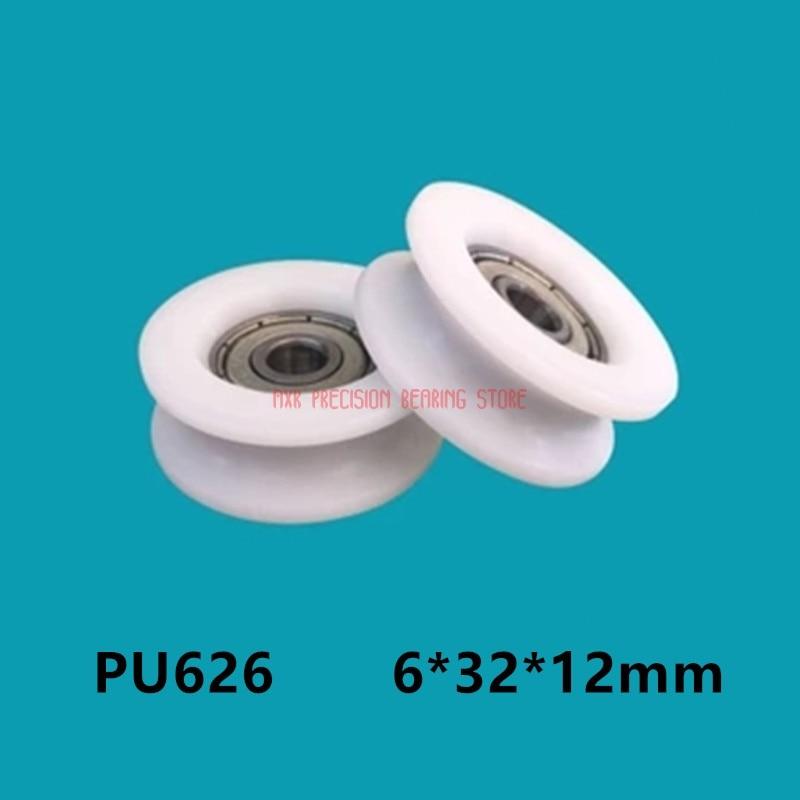 6*32*12 Nylon Wheel Track Pulley Pulley Swing Wheel Pulley Plastic Groove Wheel U Type Wheel 626