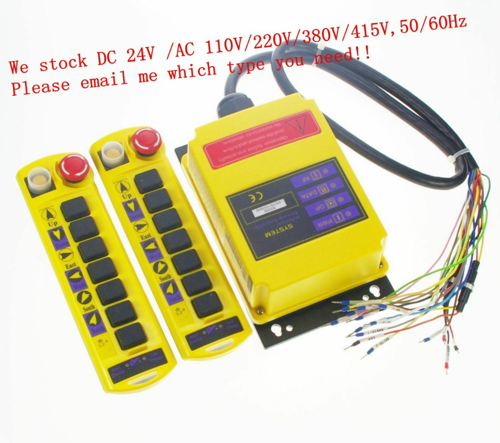 2 Speed Control Hoist Crane Remote Control System 2 Transmitters 1 Receiver 2pcs receiver transmitters with 2 dual button remote control wireless remote control switch led light lamp remote on off system