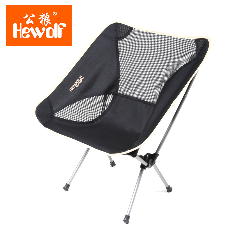 Hewolf Outdoor Portable Ultra Light Moon Chair Aviation Aluminum Alloy  Fishing Leisure Chair Stool Sketching With Oxford