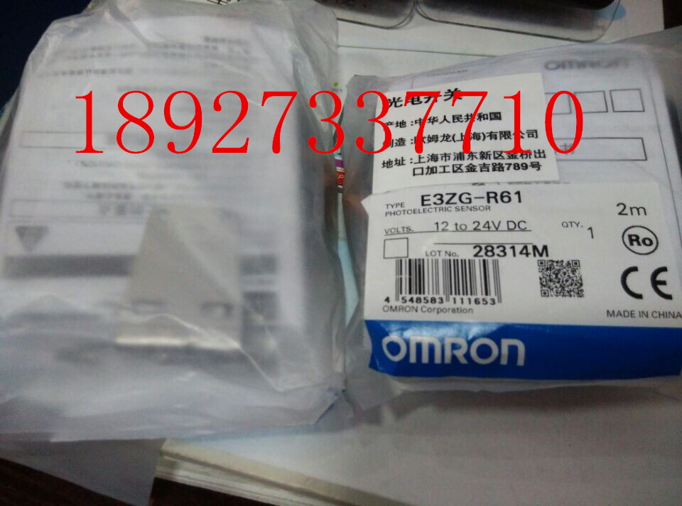 [ZOB] New original OMRON Omron photoelectric switch diffuse E3ZG-R61 2M  --5PCS/LOT [zob] 100% new original omron omron photoelectric switch e3s vs1e4 e3zm v61 2m substitute