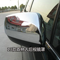Low Configuration Chrome Side Mirror Moulding Trim Overlay Cover For Subaru Forester 2013 2014
