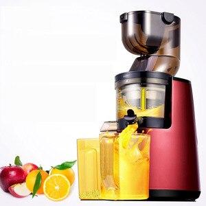 Image 1 - 大口径ジュースマシン家電低速ジューサーより機能遅い研削果物と野菜ジュースメーカー