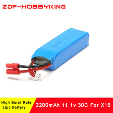 2018 ZDF Lipo Battery 11.1V 2200Mah 3S XT60 Plug For Walkera Runner 250 250-Z-26