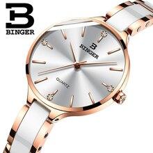สวิตเซอร์แลนด์BINGER Luxuryแบรนด์นาฬิกาผู้หญิงคริสตัลแฟชั่นสร้อยข้อมือนาฬิกาผู้หญิงนาฬิกาข้อมือRelogio Feminino B 1185 4