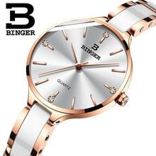 שוויץ BINGER יוקרה נשים שעון מותג קריסטל אופנה צמיד שעונים גבירותיי נשים שעוני יד Relogio Feminino B 1185 4