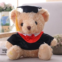 28cm Plush Graduation Teddy Bear with Cap and Gown 2019 Students Graduation Gift