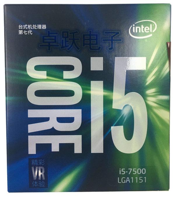Intel Bx80677i57500 Boxed Core I5-7500 Processor Kaby Lake LGA1151