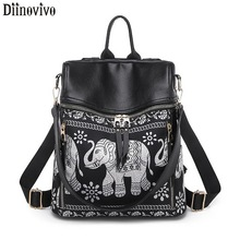 DIINOVIVO Elephant Designer Backpack Women Multifunction Backpacks Female Leather Shoulder Bag High Quality Schoolbags WHDV1196