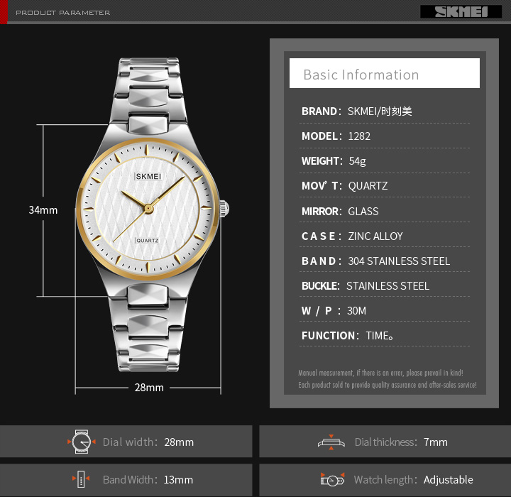 quartz watch women-9