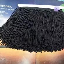 5,5 Размер Черная кружевная ткань лента DIY сшитая одежда головной убор Материал свадебное платье ремесло одежды аксессуары