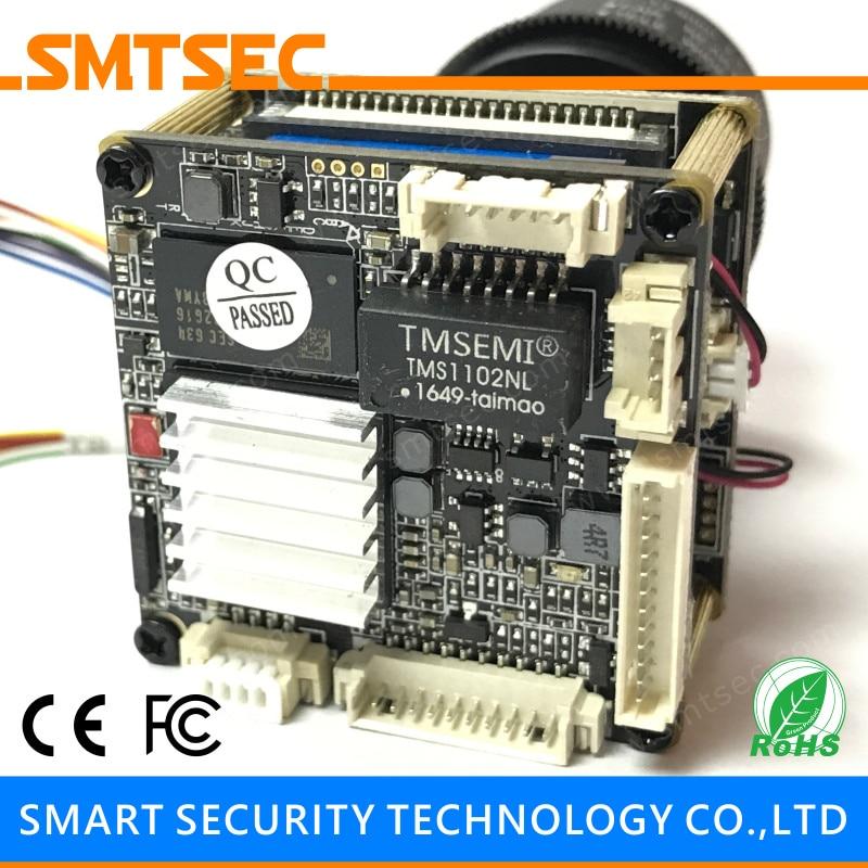 SIP E291DMLC 2MP 1080P SONY IMX291 Hi3516D Auto IRIS Starlight IP Camera Module PCB Board With