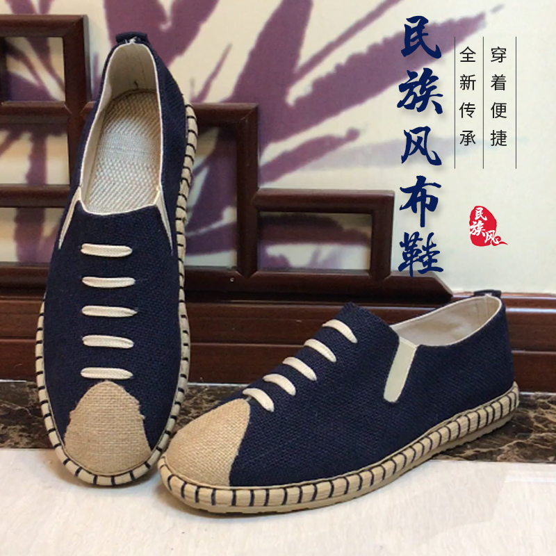 Yiwutang Martial arts traditional Chinese shoes and Tai chi Wushu Kung fu shoes for men by