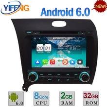 """8 """"Android 6.0 2 GB RAM Octa Core 4G WIFI Coche DVD Reproductor de Radio para Kia Cerato Forte K3 Conducción Izquierda 2013 2014 2015 2016 2017"""