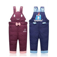2015 New Arrival Children Duck Down Winter Pants Boys Warm Pants For Boys Girls Thick Down
