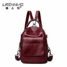 Lirenniao SAC DOS Femme леди кожаный рюкзак женщины школьный для девочек-подростков Mochilas Mujer softback путешествия Женщина рюкзак