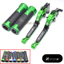 For Kawasaki Z750 Z 750 (not Z750S model) 2004 - 2006 Motorcycle CNC Folding Extendable Brake Clutch Levers&Handlebar Hand Grips(China)
