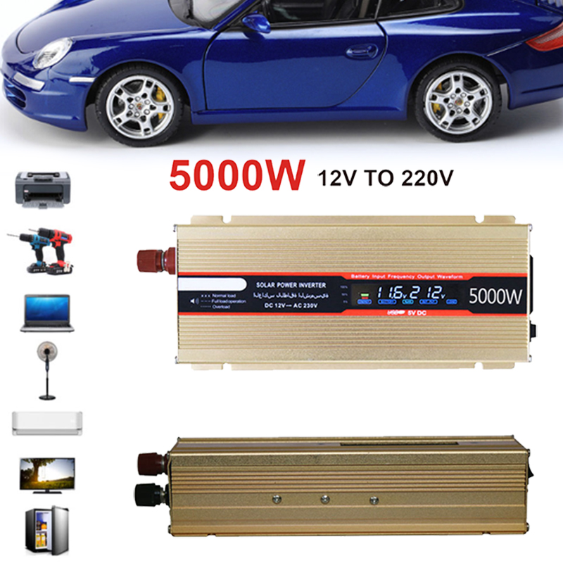 Здесь продается  Vehemo 5000W High Performance Aluminium Alloy Car Inverter Power Inverter Automobile Refrigerator DC12V To AC220V Transformer  Автомобили и Мотоциклы