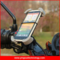 Motorcycle Handlebar Mount Cell Phone Holder Stand for 4 inch to 5.5 inch Smart Phones