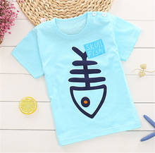 Taoqueen Summer style T-Shirt for Children 2018 Kid costume Baby Cartoon Pattern t shirt Casual Girls Top Tees Boys T-shirt(China)