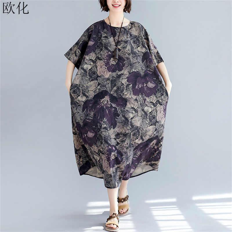 Женское винтажное платье с цветочным принтом летнее Свободное длинное большого