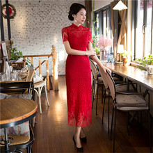YZ New Red Chinese Style Bride Bridesmaid Dress Elegant Women Lace Sexy Cheongsam Vintage Mandarin Collar Slim Qipao M-XXL
