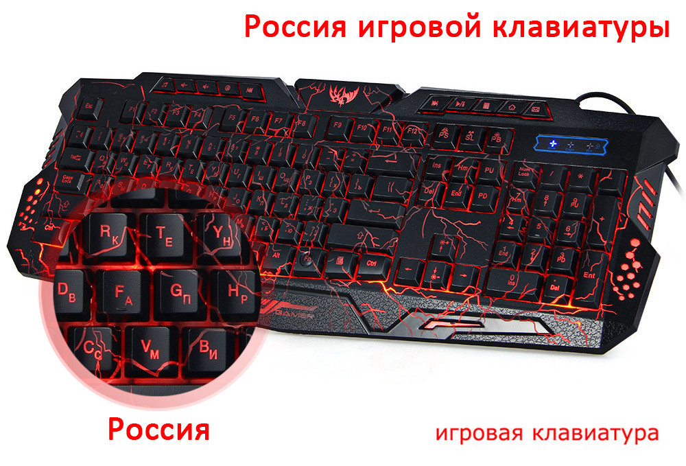 Russian 114 Key Backlit Gaming Keyboard Fighting Nation Russia Layout Letter Computer Wired USB LED Backlight Game Gamer New