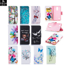 """Luxury Colorful Leather Case For LG K8 2017 Case Flip 5.0"""" Stand Wallet Card Holder Phone Cover For Fundas LG K8 2017 Cover Capa"""