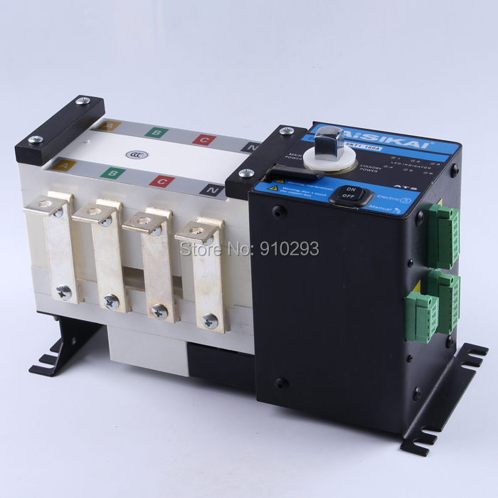 Dual Power ATS Automatic Transfer Switch 125A Single Three Phase Genset circuit Switch diesel generator part 110V 220v 380V цены онлайн