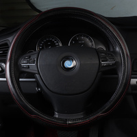 car steering wheel cover genuine leather non slip accessories for BMW X4 F26 X5 E70 F15 e53 X6 E71 E72 F16 brilliance faw v5