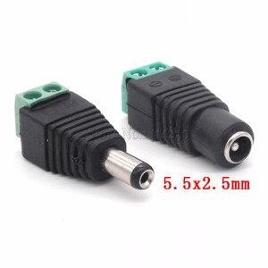 1Pair CCTV Cameras 2.5 x 5.5 5.5*2.5mm Male Female DC Power Plug Jack Adapter Connector Plug