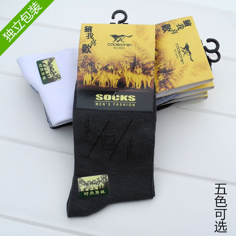 i like the wolf men s socks men s independent packaging solid thin