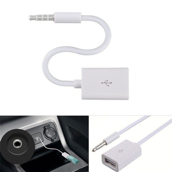 Car MP3 3.5mm Male AUX Audio Plug Jack To USB 2.0 Female Converter Cable Cord image