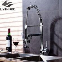 Uythner Превосходное качество повысить твердая латунь Chrome кухонный кран смеситель с нажатием Тип ручка