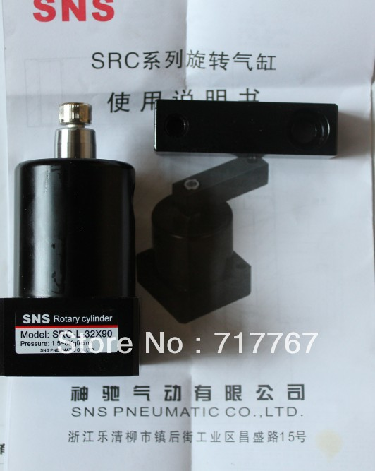 SRC series rotary cylinder SRC-L-32*90 Diameter 32mm stroke 13mm left Air swing clamp cylinder  twist clamp Airtac ACK/ASC mode rtm30 90 rtm30 180 rtm30 270 rtm series rotary cylinders rotary hydraulic cylinders