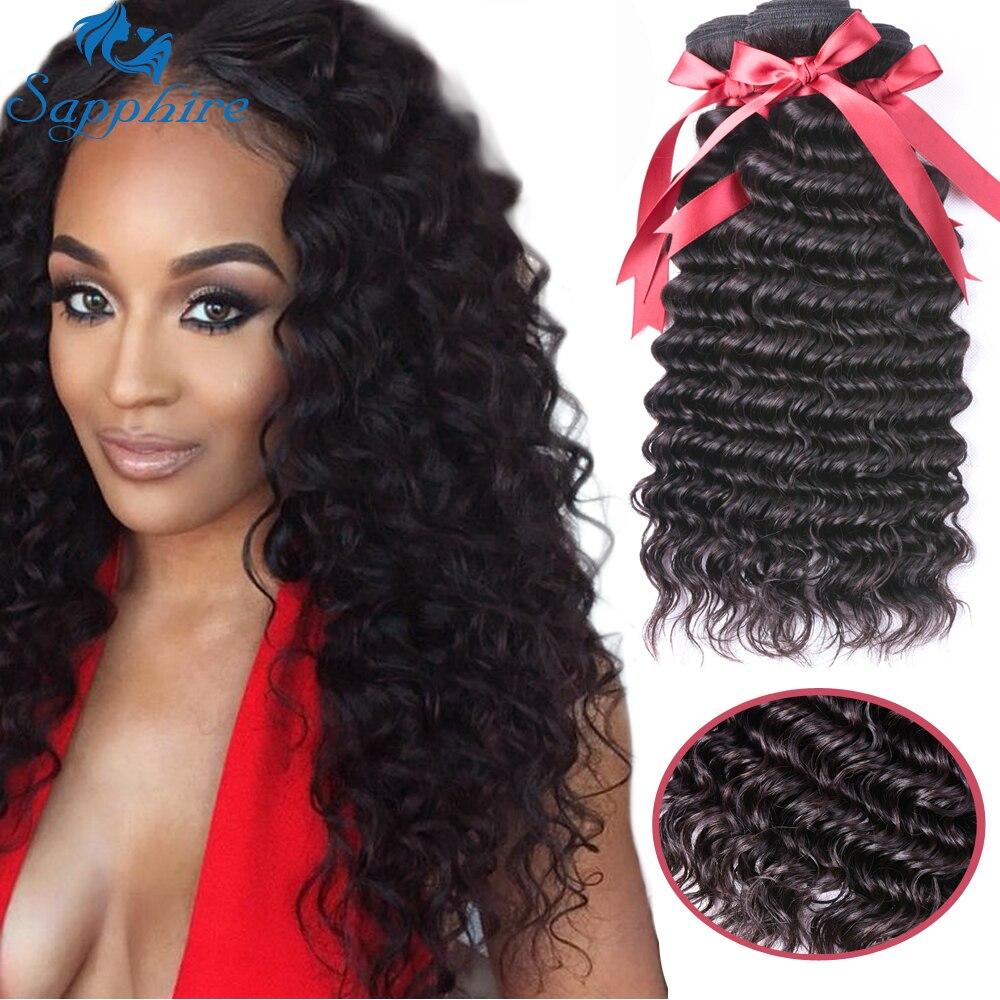 Sapphire Hair Deep Wave Curly 3 Bundles Deep Curly Hair Weave Bundles Salon Bundle Pack Brazillian