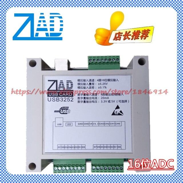 Module ZLAD carte d'acquisition de données USB avec shell 4 route 16 bits ADC 8 route DI 8 route DO 16 bits module AD