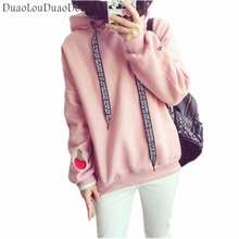 Autumn Fashion New Women Harajuku Style Sweatshirts Pullover Drawstring Letter Embroidery Cute Hooded Hoodie Hoodies Tops