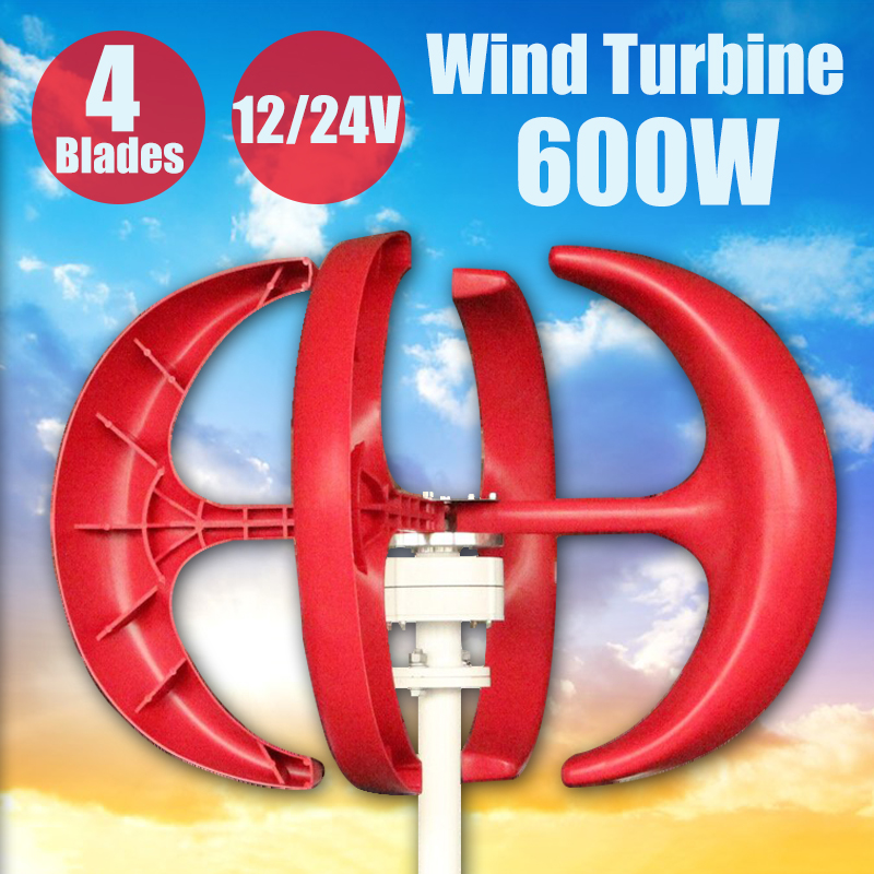 600W 12V 24Volt 4 Blades Wind Turbine Power Energy Permanent Magnet Generator Windmill Vertical Axis Red