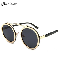 Mix Wind Metal Retro Round Frame Sunglasses 2017 Fashion Face 7 Color Reflective Sunglass Women Mirror