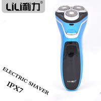 LILI Men S Shaving Knife Scraper Body Washing Floating 3 Heater Charging Electric Beard Knife Repair