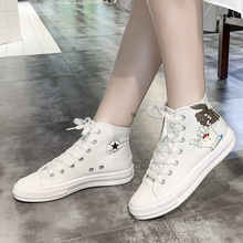 women Small white shoes female high top canvas shoe