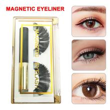 Magnetic Eyeliner With 3D Eyelashes Black Waterproof Liquid Lashliner For Use