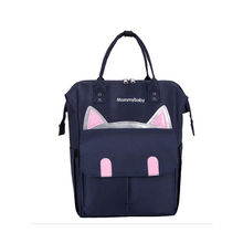 Mummy bag large capacity maternal and child package waterproof fashion backpack multi-function out pregnant women