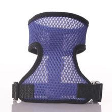 Soft Dog Harness Vest