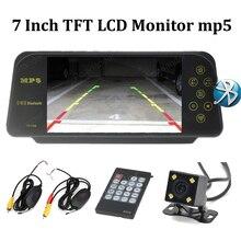 Bluetooth 7 Дюймов TFT ЖК-Монитор Автомобиля mp5 2 AV in с 4 led ночного видения камеры заднего вида беспроводной приемник передатчик kit