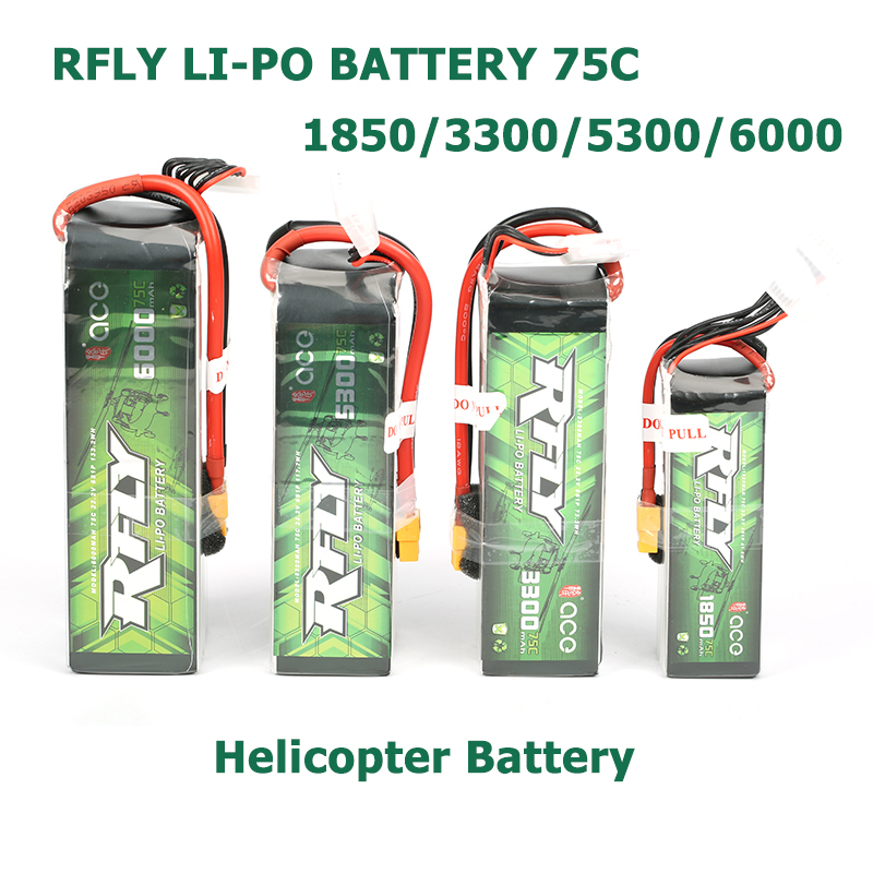 RFLY R-FLY <font><b>6S</b></font> Rechargeable <font><b>Lipo</b></font> Battery 1850mAh 3300mAh 5300mAh <font><b>6000mAh</b></font> 75C for 700 Helicopter 70 90 Ducted Aircraft UAV Drone image