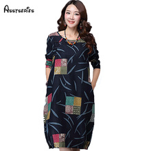 Free shipping 2018 quality casual women's loose dresses long sleeve fashion spring dress women clothing 40